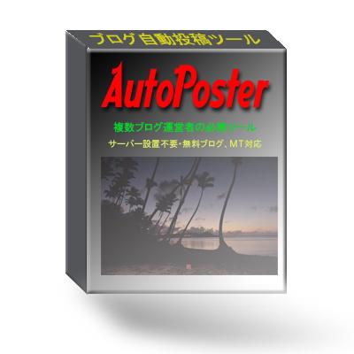 autoposter[1].jpg